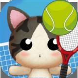 网球高手最新版