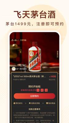 小米有品官网app截图