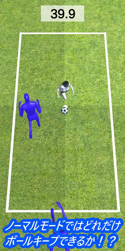 梦幻足球世界汉化版截图