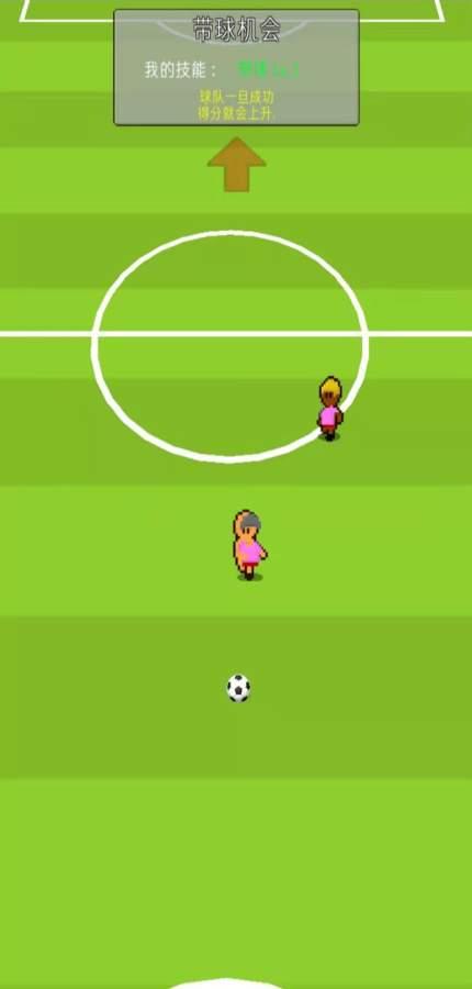 世界杯测试版截图