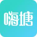 嗨塘音乐app官方版