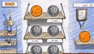 天天篮球九游版截图