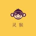 灵猴电子App