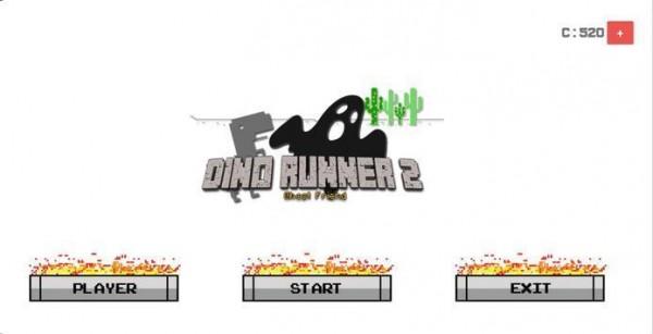 恐龙赛跑者2截图