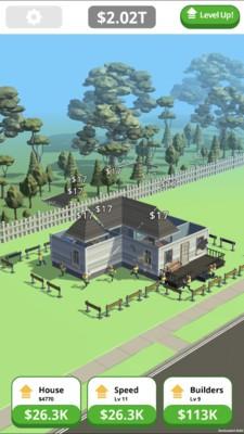 闲置土地开发商截图