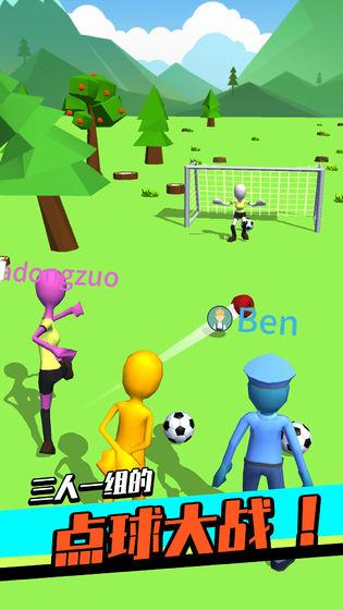 美少女足球队高清版截图