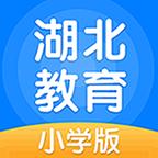 湖北教育云官网站登录