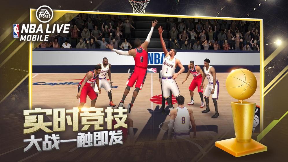 NBA LIVE截图
