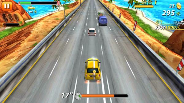 极速公路赛截图