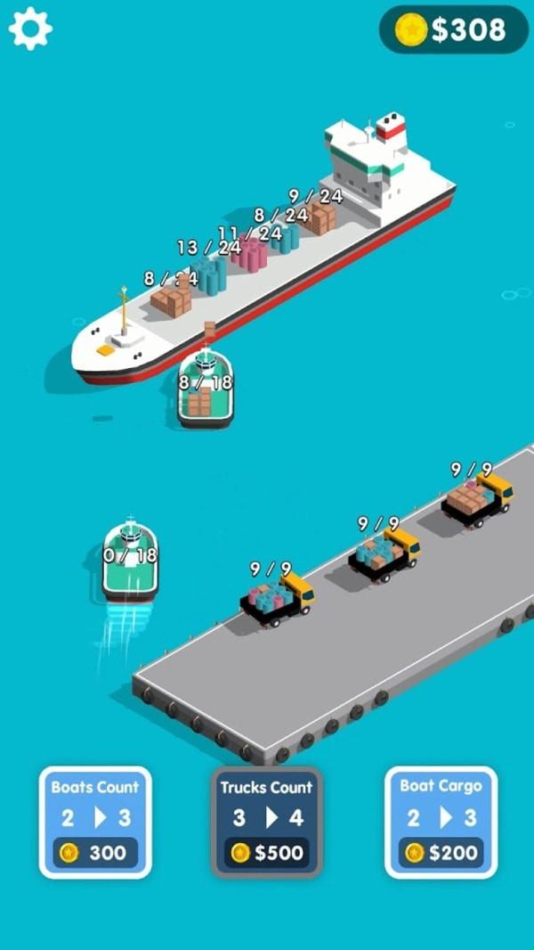 港口经理3D截图