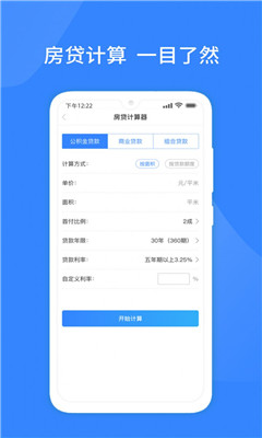 百业查官方正式版截图