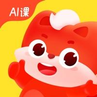 小狸AI课app
