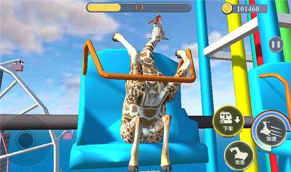 搞笑鹿模拟器截图
