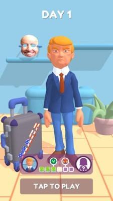 机场人生3D截图