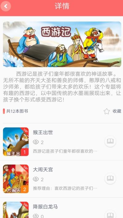 卡拉阅读App截图