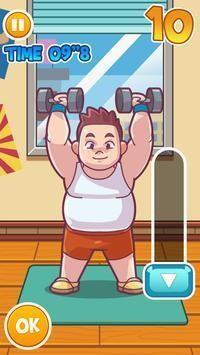 小胖减肥截图
