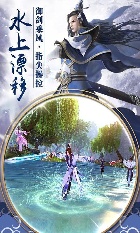 唐门六道之问剑九州破解版截图
