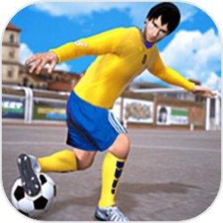 王者足球世界杯