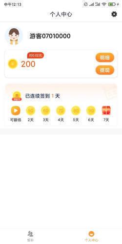 金币相机app截图