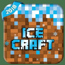 我的冰雪世界游戏