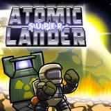 原子超级着陆器