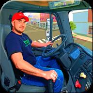 在卡车驾驶中