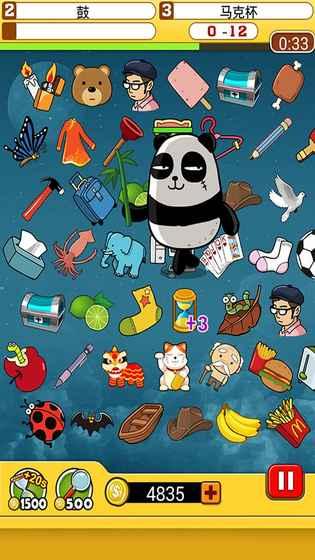 卡通世界找数字3截图