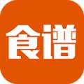 食谱大全app最新版