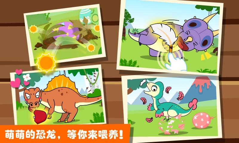 儿童游戏涂色画画截图