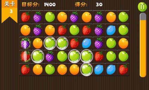 水果游戏合集