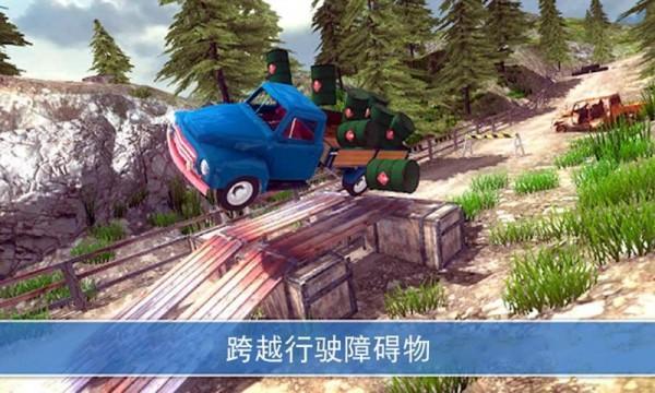 山地貨車模擬截圖