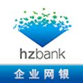 杭州银行企业版