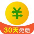 360借條