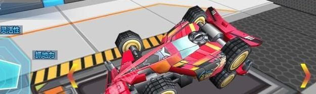 汽车破坏模拟器截图