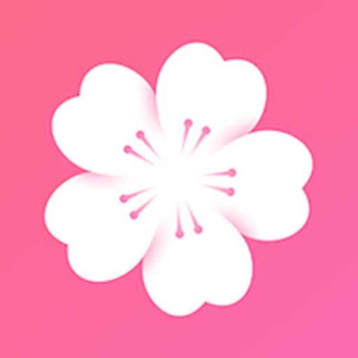 樱花经期助手