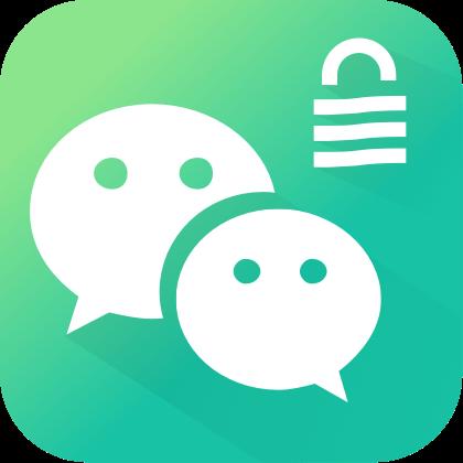 微信消息加密锁