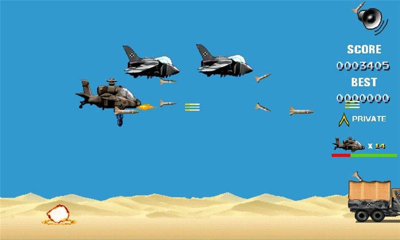 飞机拉力赛官方版截图