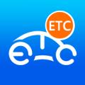 智能ETCapp官方版