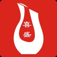 喜盛app(酒水商城)