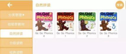 哈耶罗英语App截图