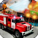 消防队救援任务
