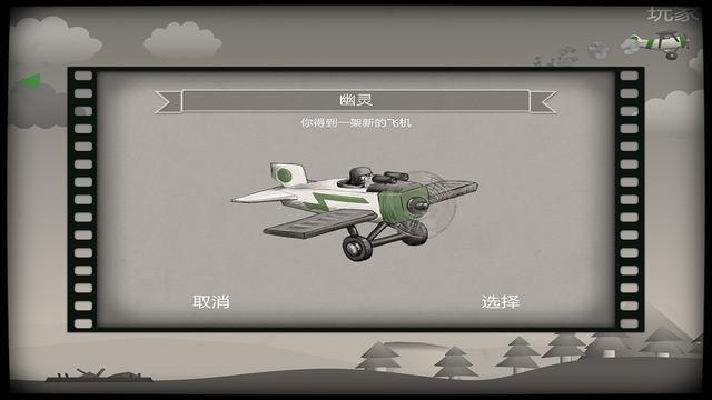 重力感应飞机截图