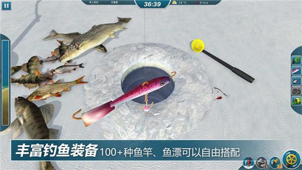 冰钓大师中文版截图