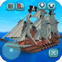方块加勒比海盗工艺手游