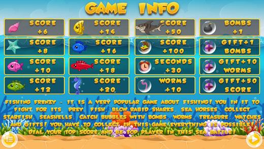 钓鱼游戏3D截图