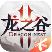 龙之谷2测试版