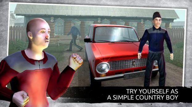 乡村男孩模拟3D截图