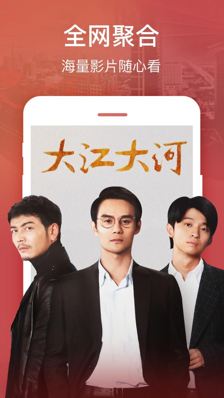 KM影视大全app截图