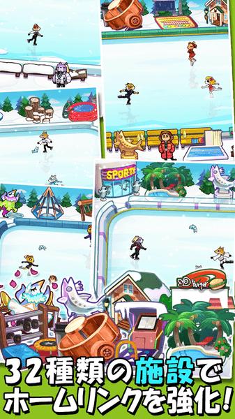 冰上動物2截圖