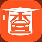 查博士app